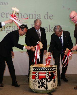 Japón instalará una oficina de representación en México